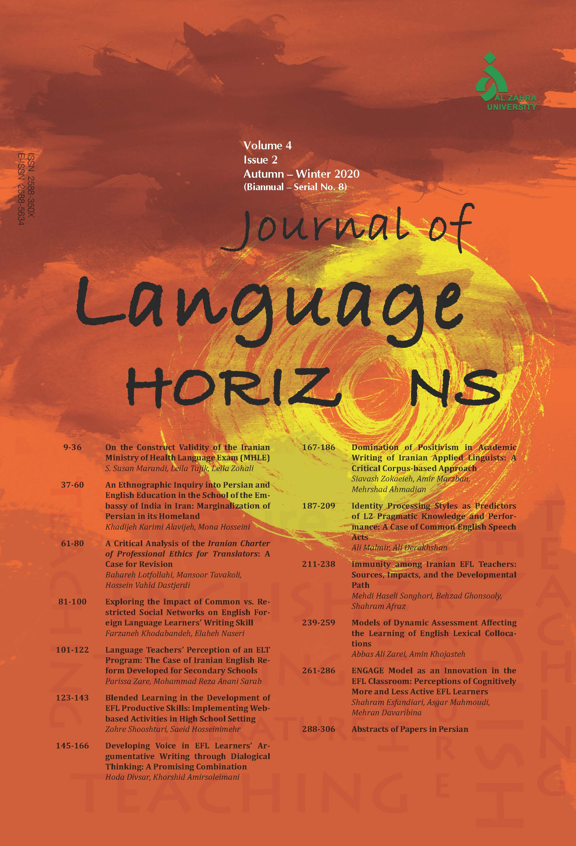 Journal of Language Horizons